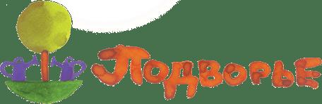 Как сделать заказ посадочного материала цветов через интернет-магазин создание сайтов череповец изготовление и разработка сайтов в череповце